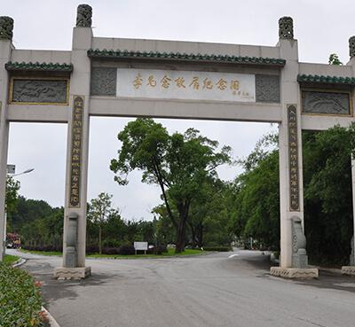 武汉五天bob手机网页专题